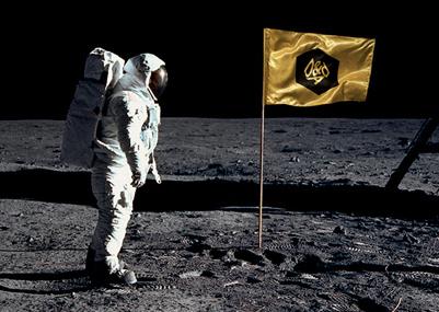 D&AD flag