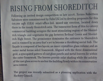 The Shoreditch Colossus text
